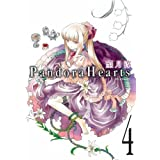 Pandora Hearts 4 (Gt@^W[R~bNX)] ~