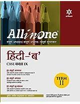 All in One Hindi 'B' CBSE Class 9 Term-II