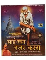 Sai Reham Nazar Karna, Audio CD