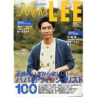 Men's LEE 2012年12月号 小さい表紙画像