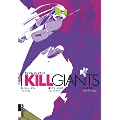I KILL GIANTS (IKKI COMIX)