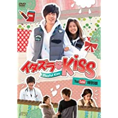 C^YKiss~Playful Kiss You Tube [DVD]