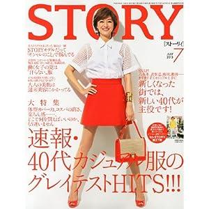 『STORY』