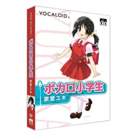VOCALOID2 歌愛ユキ