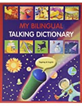 My Tagalog Talking Dictionary in Tagalog and English
