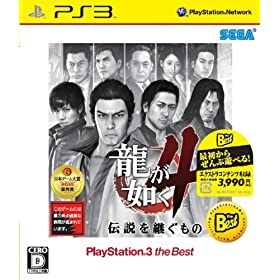 @4 `p PlayStation3 the Best