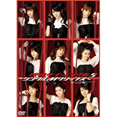 f UE[jOB5~VOMNbvX~ [DVD]