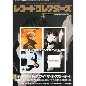 レコード・コレクターズ 2013年 04月号 [雑誌]