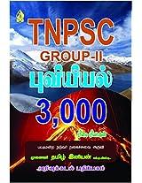 TNPSC Group - II Puviyal / Geography 3000 Q / A