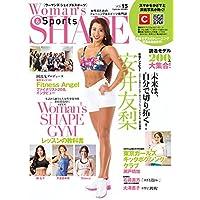 Woman's SHAPE 2017年Vol.15 小さい表紙画像