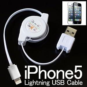 iphone5 lightning USBケーブル ライトニングケーブル 巻き取りケーブル 70cm