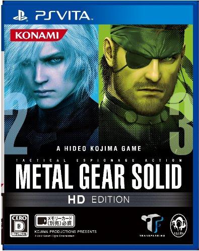 メタルギア ソリッド HD エディション (通常版) (ゲームアーカイブス版「メタルギアソリッド」ダウンロードコード同梱)