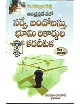 Survey, Settlements and Land Records (Telugu)