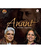 Anant