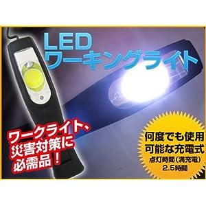 【クリックでお店のこの商品のページへ】【プロ用 高光度・耐衝撃性】AP チップオンボードLEDワークライト(LED作業灯) AP1120