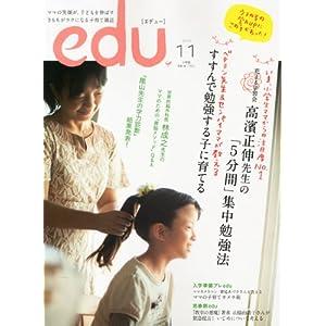 「edu」