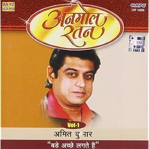 Anmol Ratan - Amit Kumar (Vol - 1)