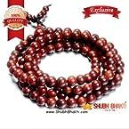 Red Sandalwood (Lal Chandan Mala)