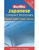 Berlitz Japanese Compact Dictionary (Berlitz Compact Dictionary: Japanese-English/English-Japanese)