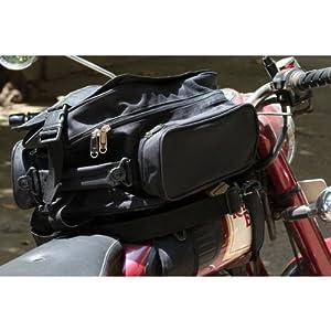 Bike Tank Bag