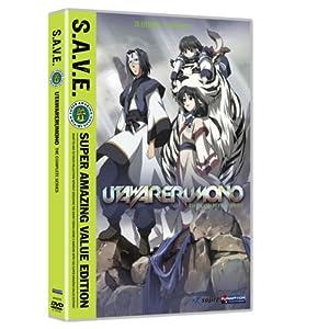 うたわれるもの(全26話収録) The Complete Series DVD-Box Set 北米版