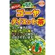 ユーワ 南国育ち ゴーヤダイエット茶 2.5g*24包 (3入り) YUWA