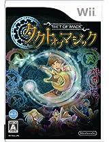 Tact of Magic [Japan Import]