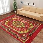 Qshop Traditional Design Multi Carpet