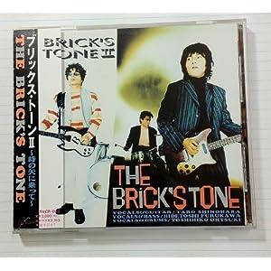 Brick's Tone�U