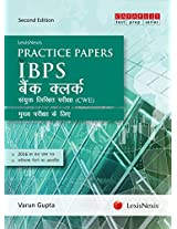 Lexis Nexis Practice Papers for IBPS-Bank Clerk Common Written Examination (CWE) for Main Examination (Hindi)