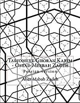 Tarjomeye Ghoran Karim - Ostad Mesbah Zadeh: Persian Version