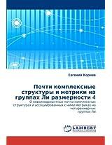 Pochti Kompleksnye Struktury I Metriki Na Gruppakh Li Razmernosti 4