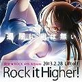 民安ともえ率いるロックバンド・民安★ROCKの4thアルバム登場