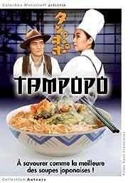 タンポポ DVD (伊丹十三監督, 山崎努) [DVD] [Import] [PAL, 再生環境をご確認ください]