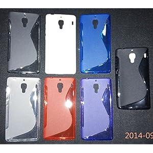 Xiaomi Redmi 1S S Line TPU Soft gel Silicon Back Case Cover Hongmi black