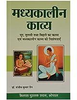 Madhyakalin Kavya
