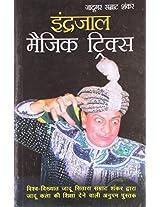 Indrajal Magic Tricks