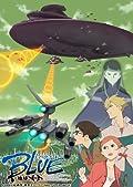 SFアニメ「Project BLUE 地球SOS」をニコニコ生放送で一挙放送