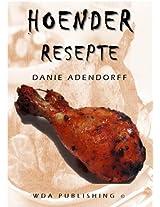 Hoender Resepte: Afrikaanse Hoender resepte eboek (51 Resepte) (Afrikaans Edition)