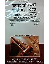 Code of Criminal Procedure, 1973- दंड प्रक्रिया संहिता (Diglot Edition)
