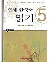 Yonsei Korean Reading: 5
