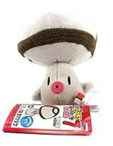"Banpresto My Pokemon Collection Best Wishes Mini Plush - 47479 - 4"" Foongus/Tamagetake"