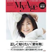 MyAge 2016年秋冬号 小さい表紙画像