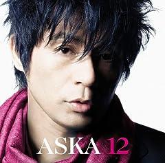 ASKAと80年代トップアイドルを結ぶ「禁断のシャブ関係」