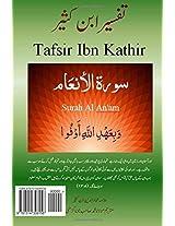 Tafsir Ibn Kathir: Urdu: Surah Al An'am: Volume 6