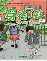 Wrong Shoes - My First Chinese Storybooks Series