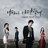 [CD]�؍��h���}OST (MBC)(�؍���)