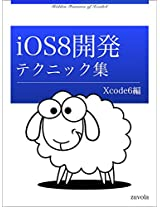 iOS7 Development Tips and Tricks Xcode edition