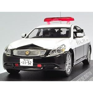 【クリックで詳細表示】Amazon.co.jp | RAIS 1/43 NISSAN SKYLINE 370GT V36 PATROL CAR 2009 埼玉県警察高速道路交通警察隊車両 | おもちゃ 通販