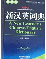 A New Learner's Chinese-English Dictionary
